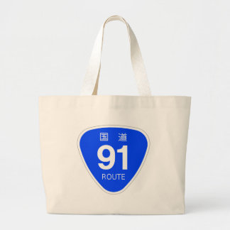 National highway 91 line - national highway sign tote bags