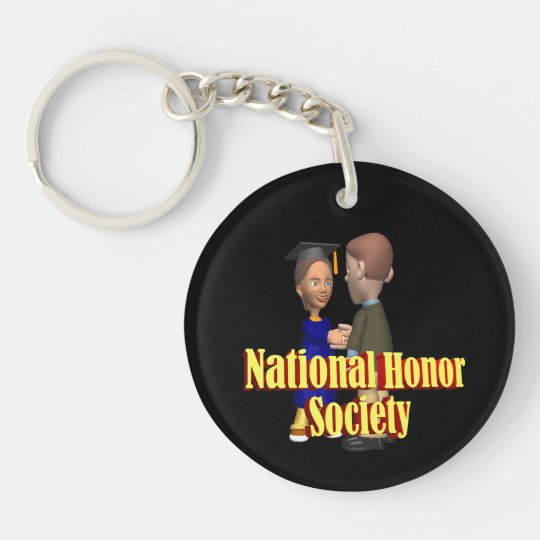 Best Motivational Quotes For Students: National Honor Society Keychain