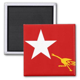 National League For Democracy, Myanmar flag Fridge Magnets