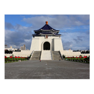 National Postcard Chiang Kai-shek Memorial Hall
