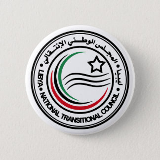 National Transitional Council of Libya Seal Button