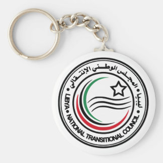 National Transitional Council of Libya Seal Keychain