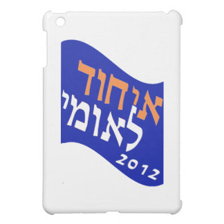 National Union 2012 iPad Mini Covers