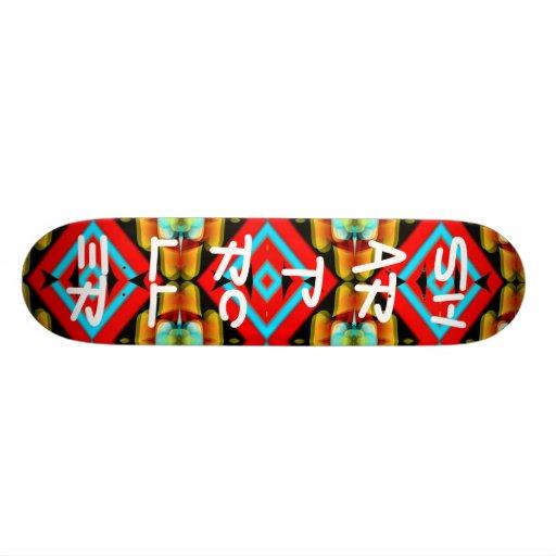 native move, Sharp Roller Skateboard