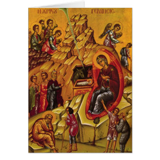 Natividad ortodoxa tarjetón