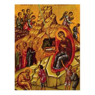 Natividad ortodoxa tarjetas postales