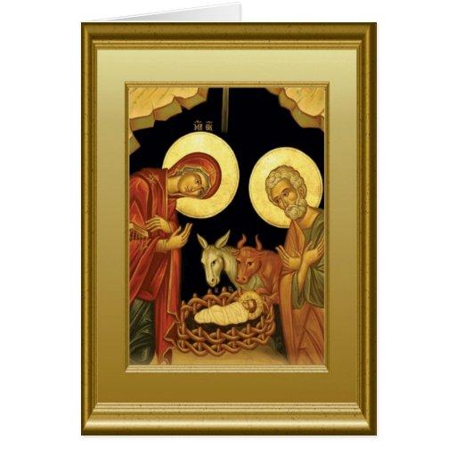 Natividad Tarjeta De Felicitación