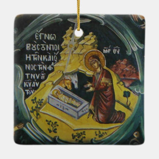 Nativity Icon Ornament