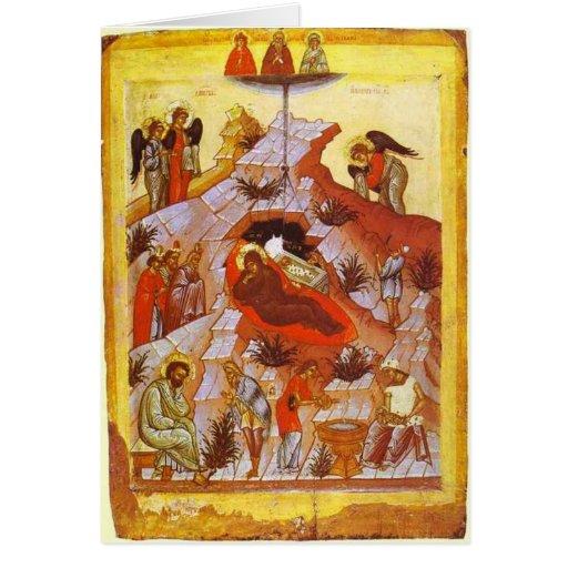Nativity of Christ Greeting Card