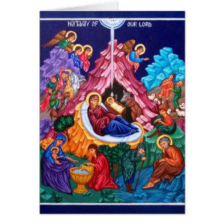 Nativity of Jesus Holyday Card