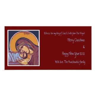 Nativity Photo Card
