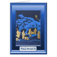 Nativity, Religious Christmas Card at Zazzle