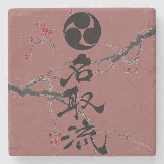 Natori-ryu Marble Drink Coaster w/ Cherry Blossoms