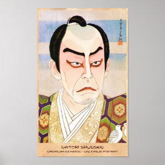 Natori Shunsen Nakamura Kichiemon kabuki portrait Poster