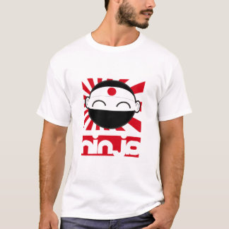 Natural Born Ninja T-Shirt