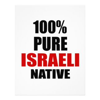 NATURAL ISRAELÍ MEMBRETE A DISEÑO