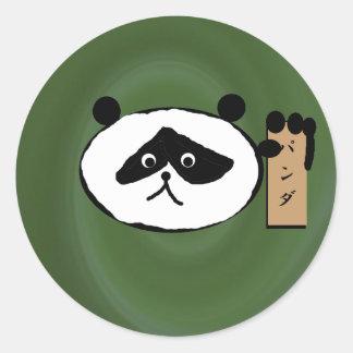 naturalgreenswirl, panda sticker