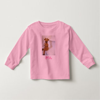 Naughty giraffe shirt
