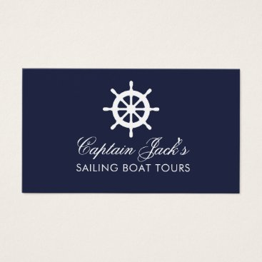Professional Business Nautical boat wheel business card template