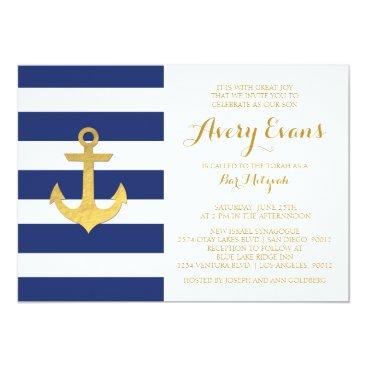 Beach Themed Nautical Navy Stripe Bat Mitzvah Invitations