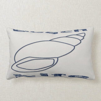 Nautical Sea Shell Beach Life Lumbar Pillow