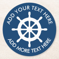 Nautical themed ship wheel custom paper coasters