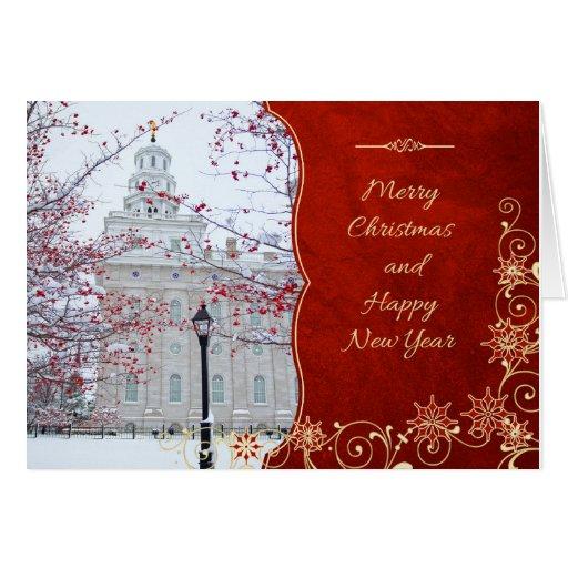 Nauvoo Temple Christmas Card - Lamppost