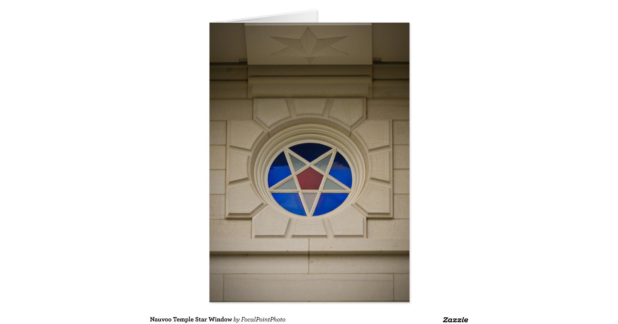 Nauvoo temple star window greeting card zazzle for 5 star windows