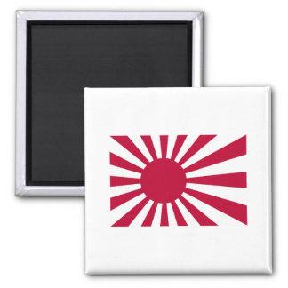 Naval Ensign Of Japan 2 Inch Square Magnet