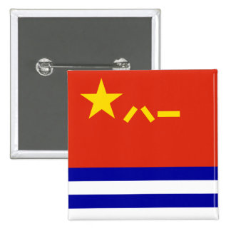 Naval Ensign Of The People'S Republic Of China, Ch Buttons