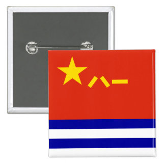 Naval Ensign Of The People'S Republic Of China, Ch Pinback Buttons