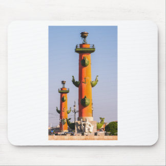Naval Museum in Old Stock Exchange & Rostral Colum Mouse Pad