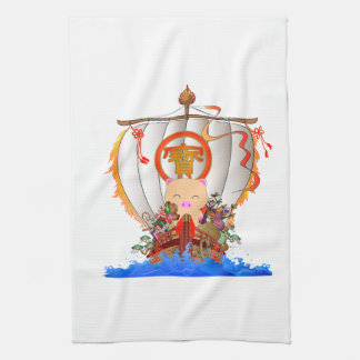 Nave de tesoro toalla