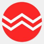 Nave del deber, Japón Etiquetas Redondas