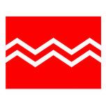 Nave del deber (marina de guerra japonesa imperial postal