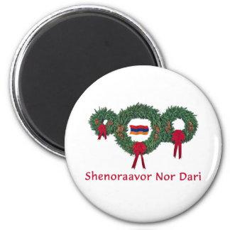 Navidad 2 de Armenia Imán De Nevera
