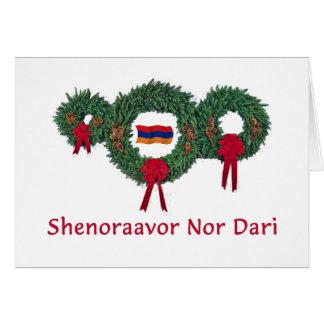 Navidad 2 de Armenia Tarjeta De Felicitación