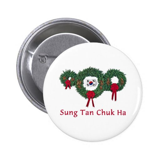 Navidad 2 de Corea Pin Redondo 5 Cm