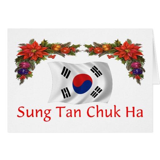 Navidad de Corea Tarjeta De Felicitación