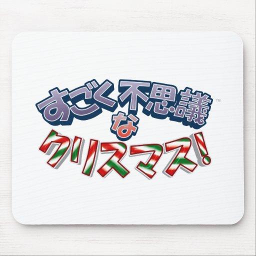 Navidad de Sugoku Fushigi Tapetes De Raton