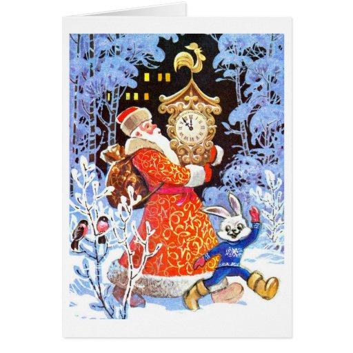 Navidad del padre, escena rusa del vintage tarjeta de felicitación