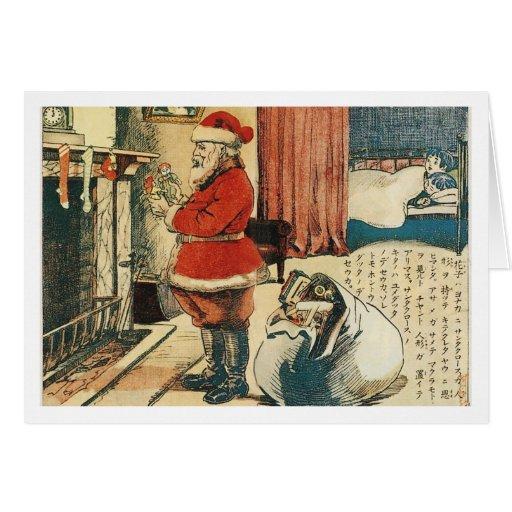 Navidad en Japón Tarjeta De Felicitación