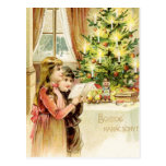 Navidad húngara 1902 tarjetas postales