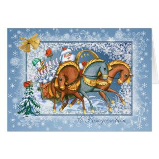 Navidad ruso - troika, Santa, muñeco de nieve, Tarjeta De Felicitación