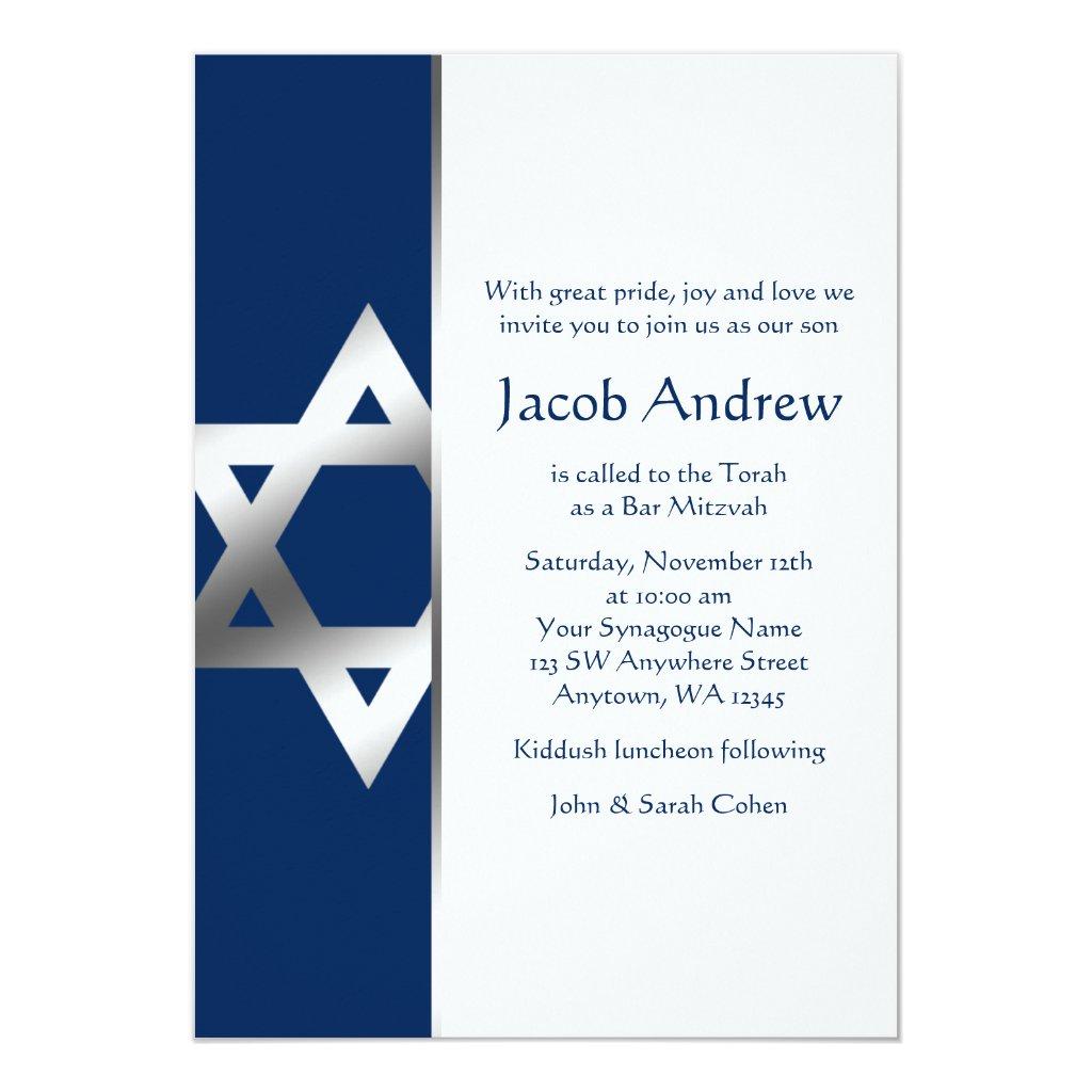 Navy and Silver Star of David Bar Mitzvah Invites