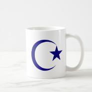 Navy Blue Crescent & Star.png Mug