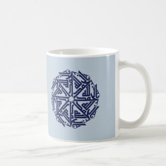 Navy Blue Islamic Decoration Mug