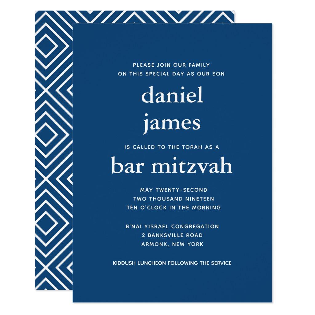 Navy Blue Modern Bar Mitzvah II Invitation