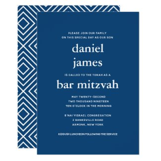 Navy Blue Modern Bar Mitzvah II Invitation