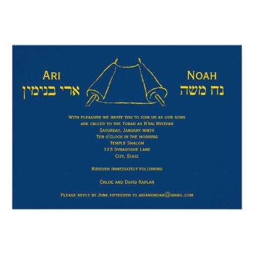 Navy Gold Torah Bar Mitzvah Invitation Twins